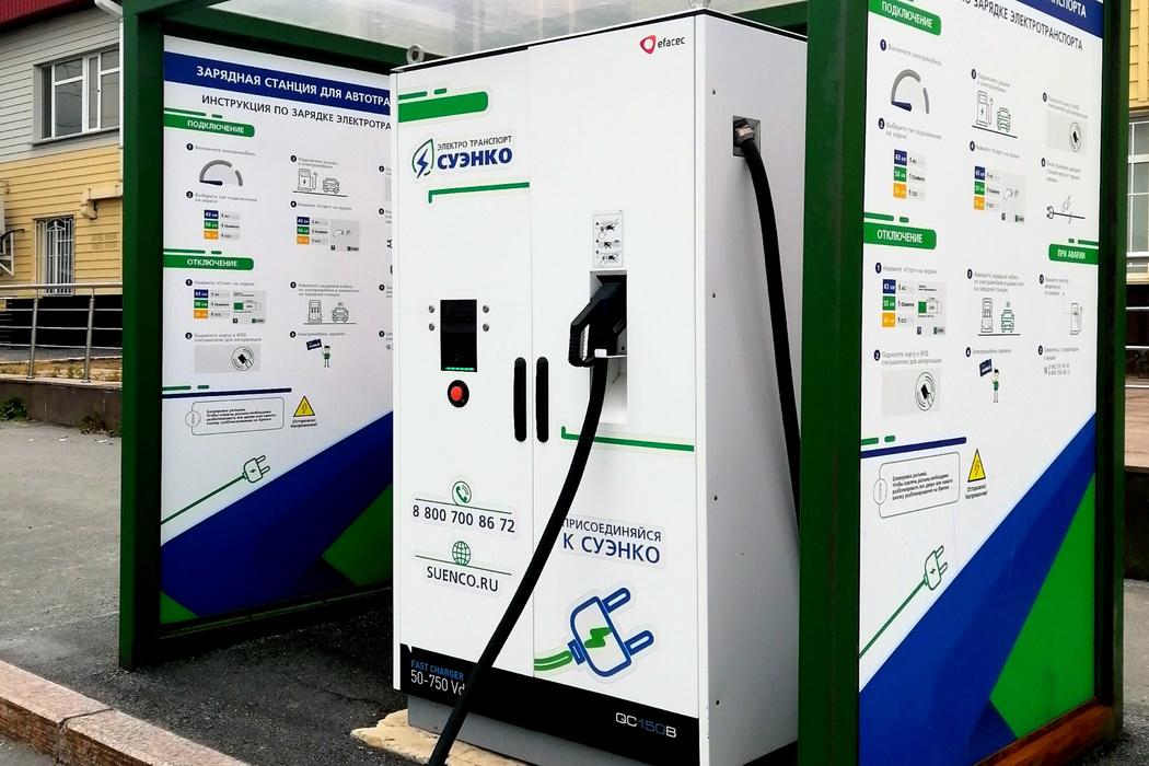 В Рощино появилась зарядная станция для электромобилей