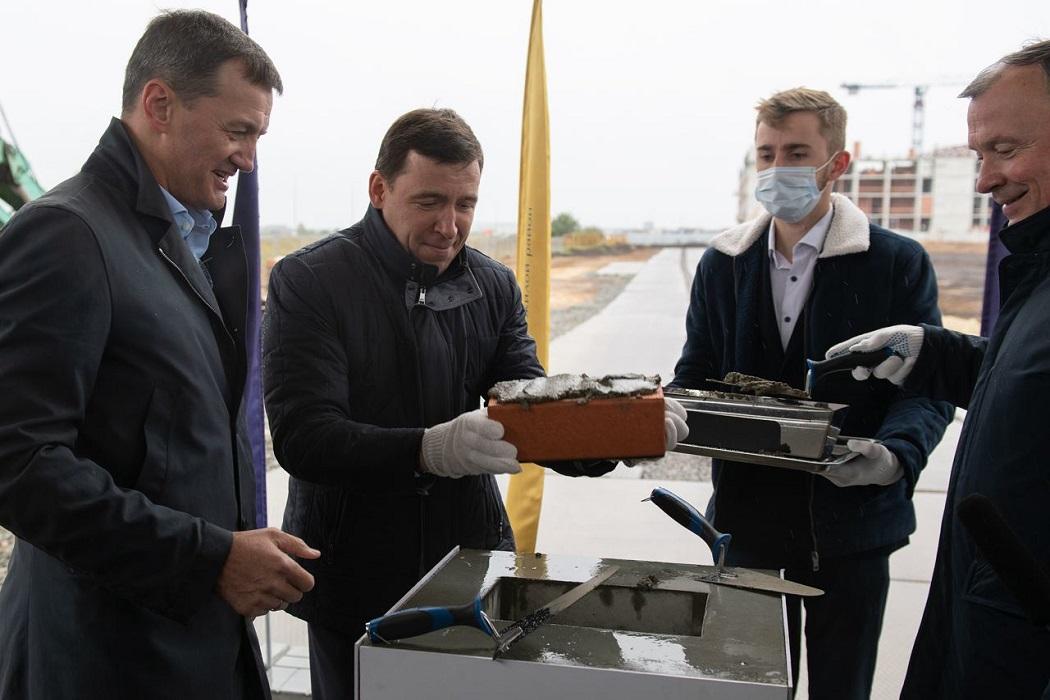 Евгений Куйвашев и Алексей Орлов дали старт строительству лицея в Екатеринбурге