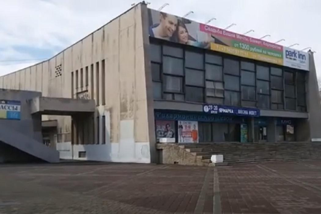 «Уралвагонзавод» выставил на продажу здание тагильского КДК «Современник»