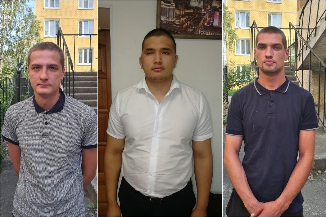 На Урале преступники под видом женщин искали жертв на сайте знакомств