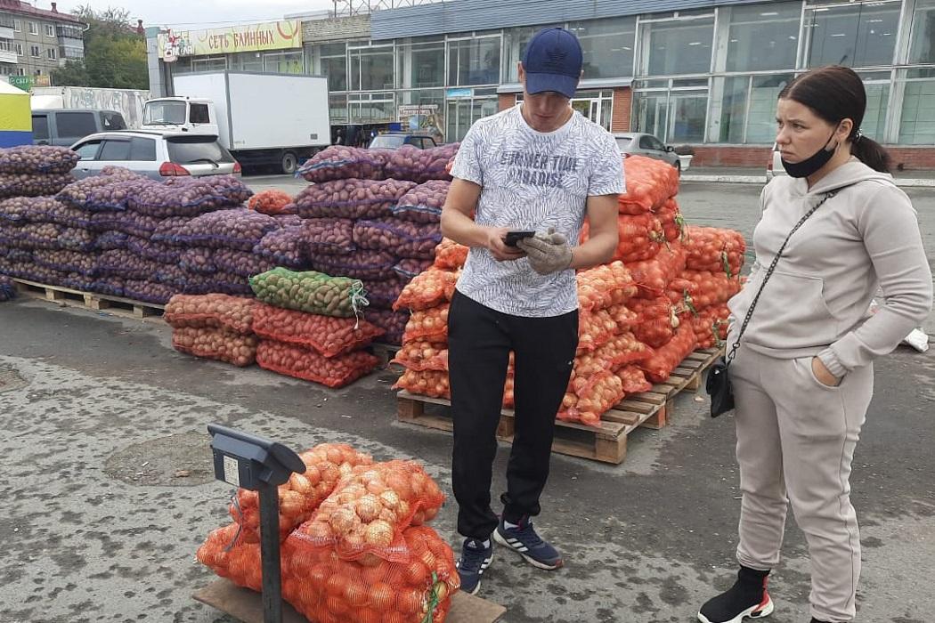 Овощи + картофель + ярмарка + картошка + уличная торговля