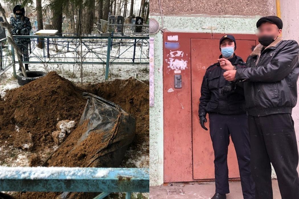 Тагильчанина, спрятавшего тело в чужой могиле в октябре 2020 года, будут судить
