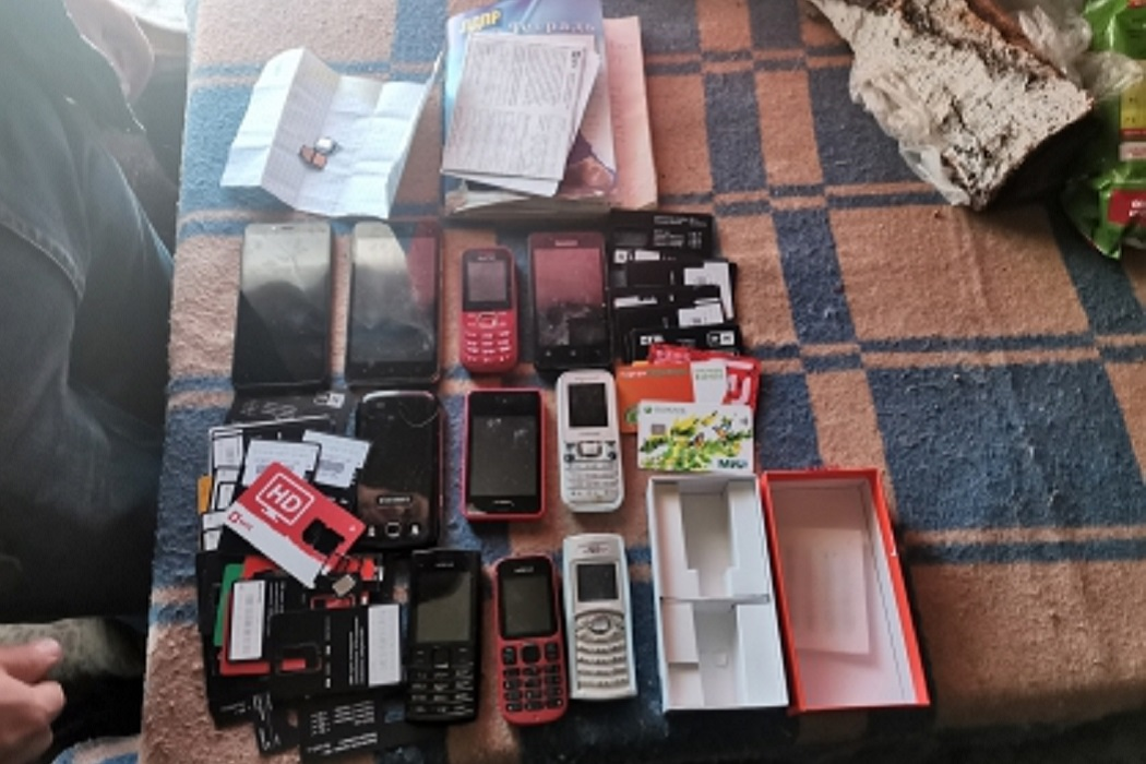 Телефоны + сотовые телефоны + мобильные телефоны + телефон