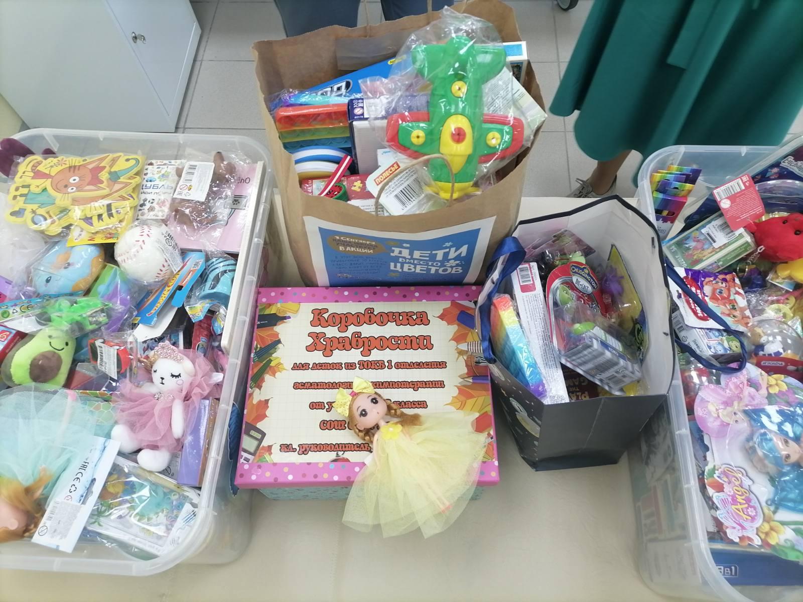 Тюменские школьники приняли участие в акции «Дети вместо цветов» 2