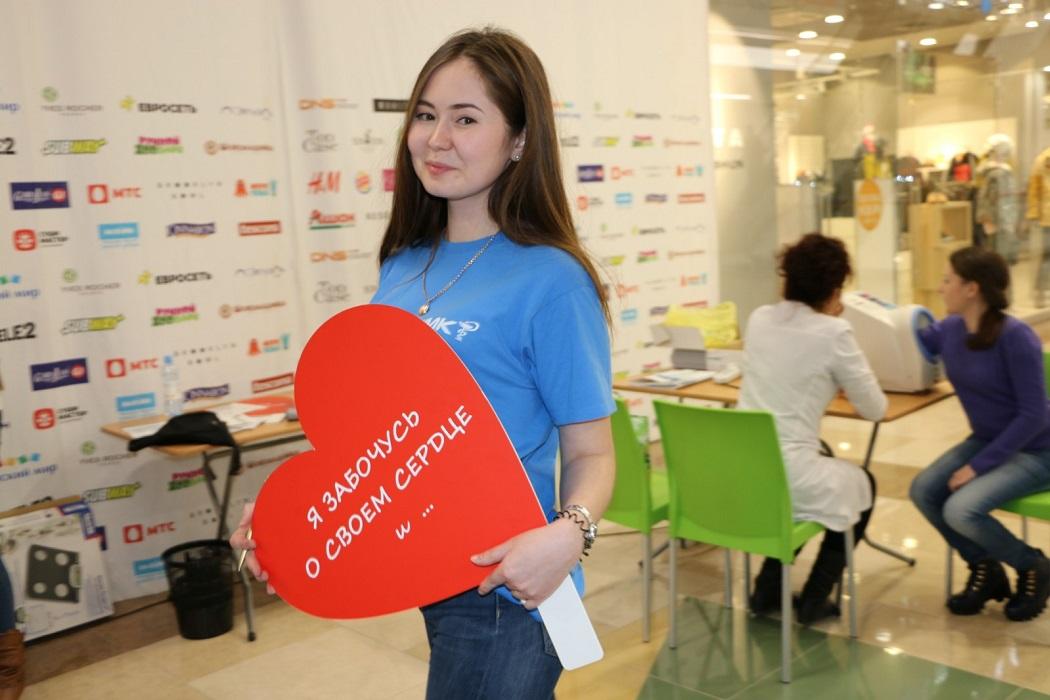 Тюменцы смогут проверить здоровье своего сердца в ТРЦ «Кристалл»