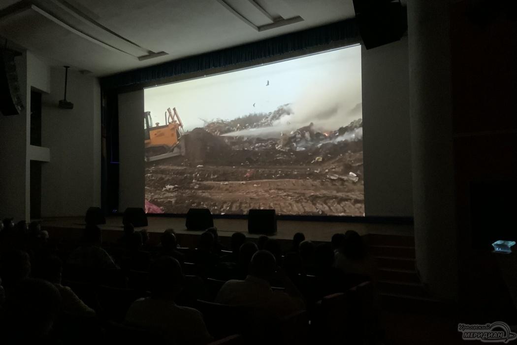 В Красноуфимске наградили участников тушения пожара на мусорном полигоне