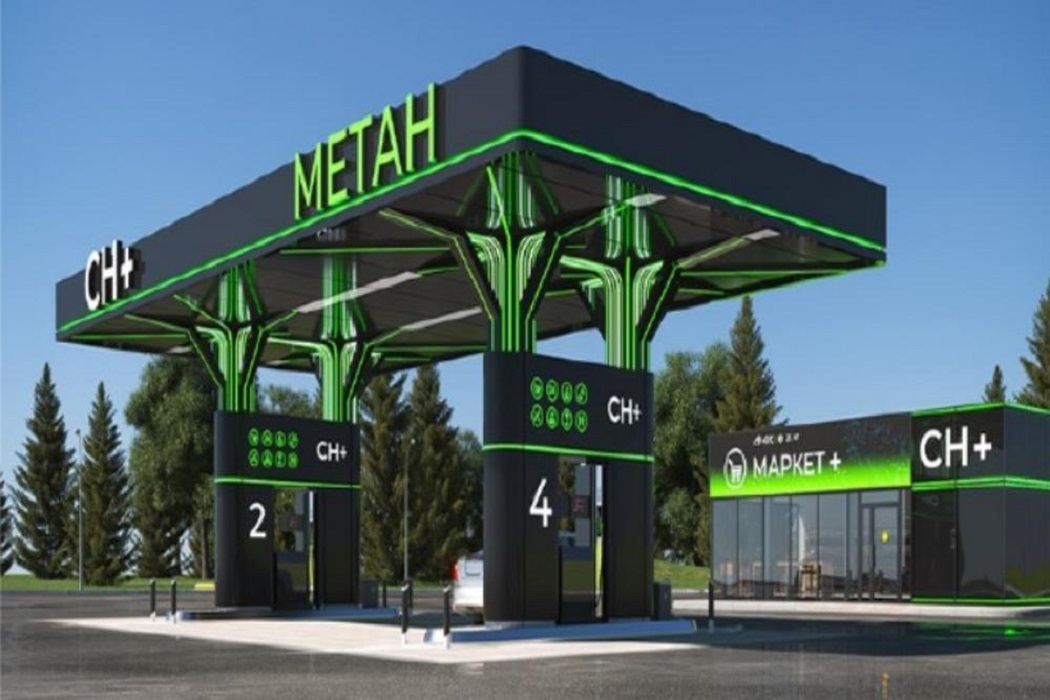 В Тюмени построят сеть метановых заправок