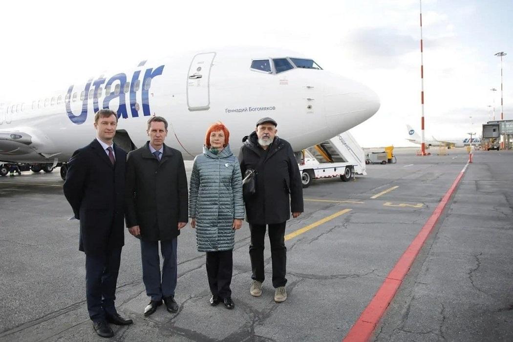 В Тюмени самолёту Utair присвоили имя Геннадия Богомякова