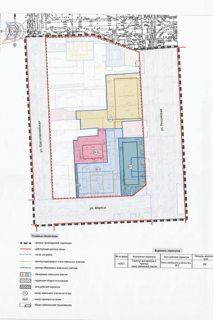 Мэрия Челябинска согласовала проект планировки в Центральном районе