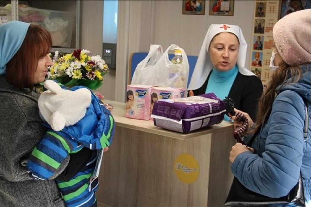 В Екатеринбурге на ВИЗе открылся второй Центр гуманитарной помощи