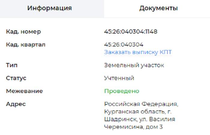 """В Шадринске школу на 1100 учеников построят на """"болоте"""""""