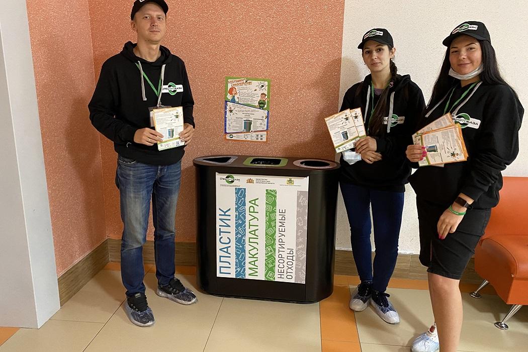 Раздельный сбор мусора внедрили в восьми школах Екатеринбурга