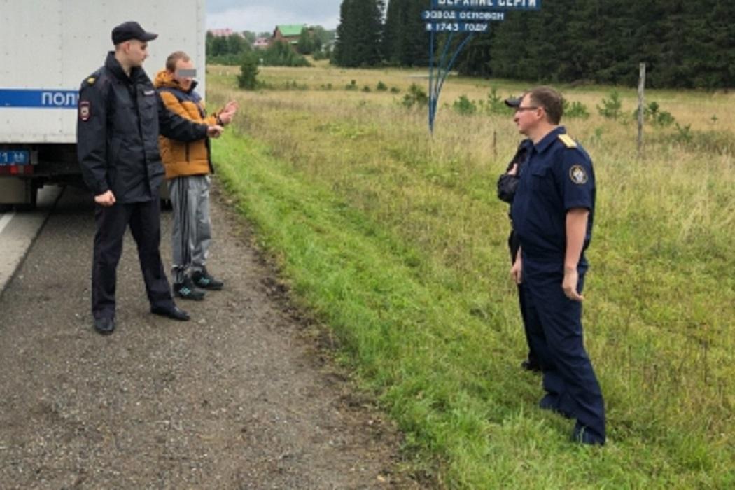 На Урале за убийство троих человек осуждены трое мужчин