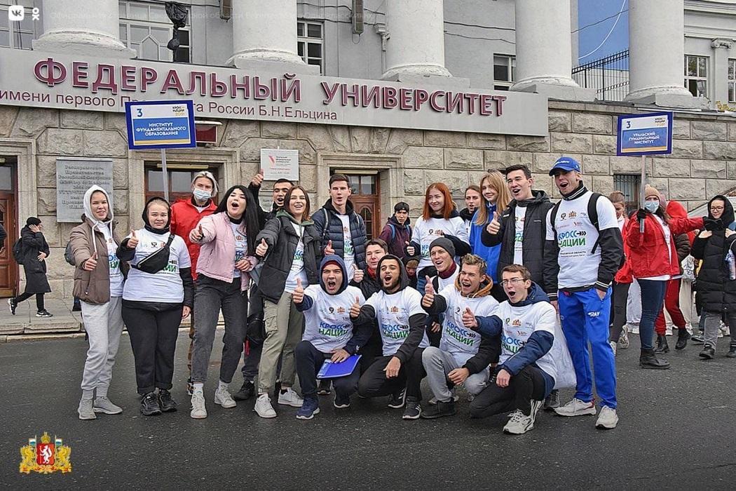 В Екатеринбурге завершился традиционный Всероссийский забег