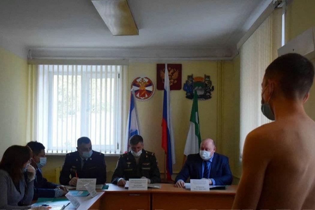 Армия + призывник + комиссариат + военный комиссар