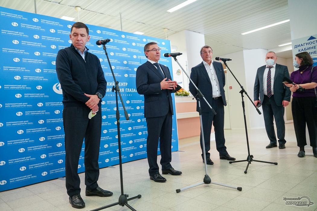 Новый операционный блок открылся в Екатеринбургском центре «Микрохирургия глаза»