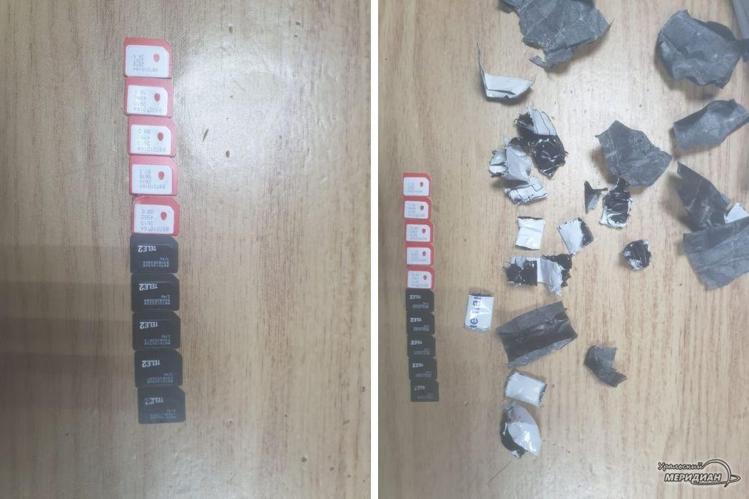 Жительница Магнитогорска пыталась передать в свердловскую колонию 10 сим-карт для телефонов