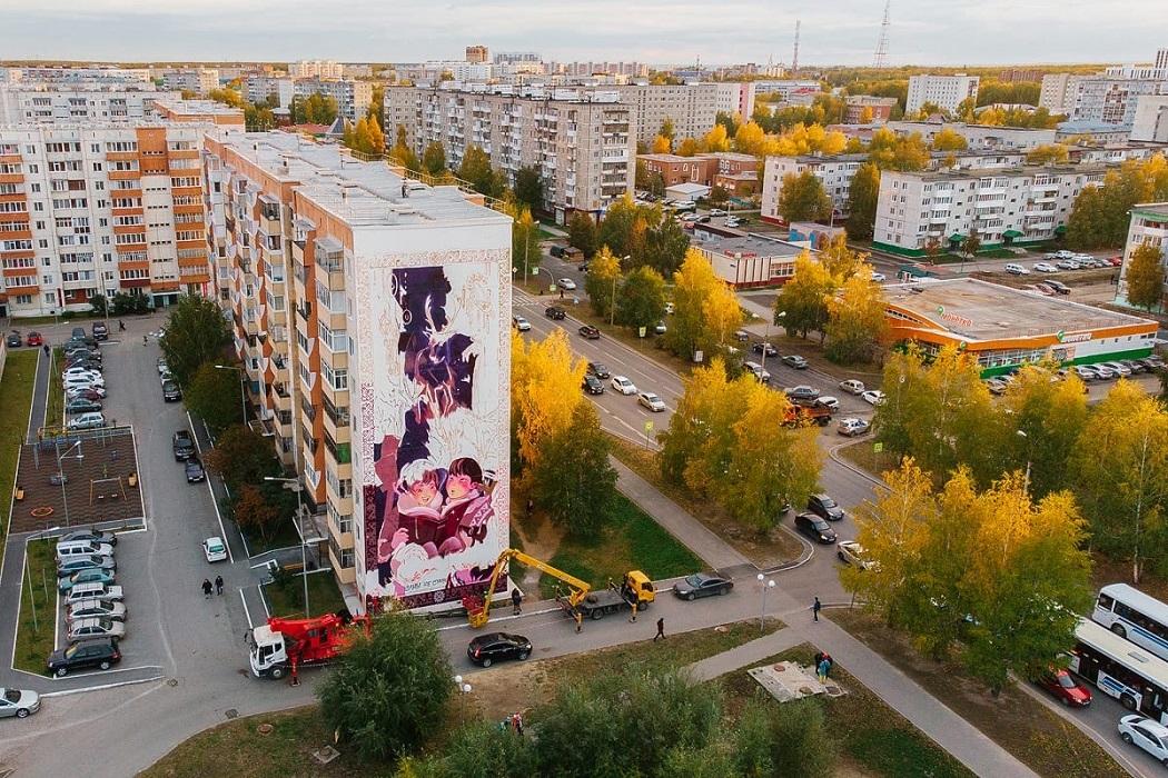 Фасад жилого дома в Тобольске украсил сказочный стрит-арт