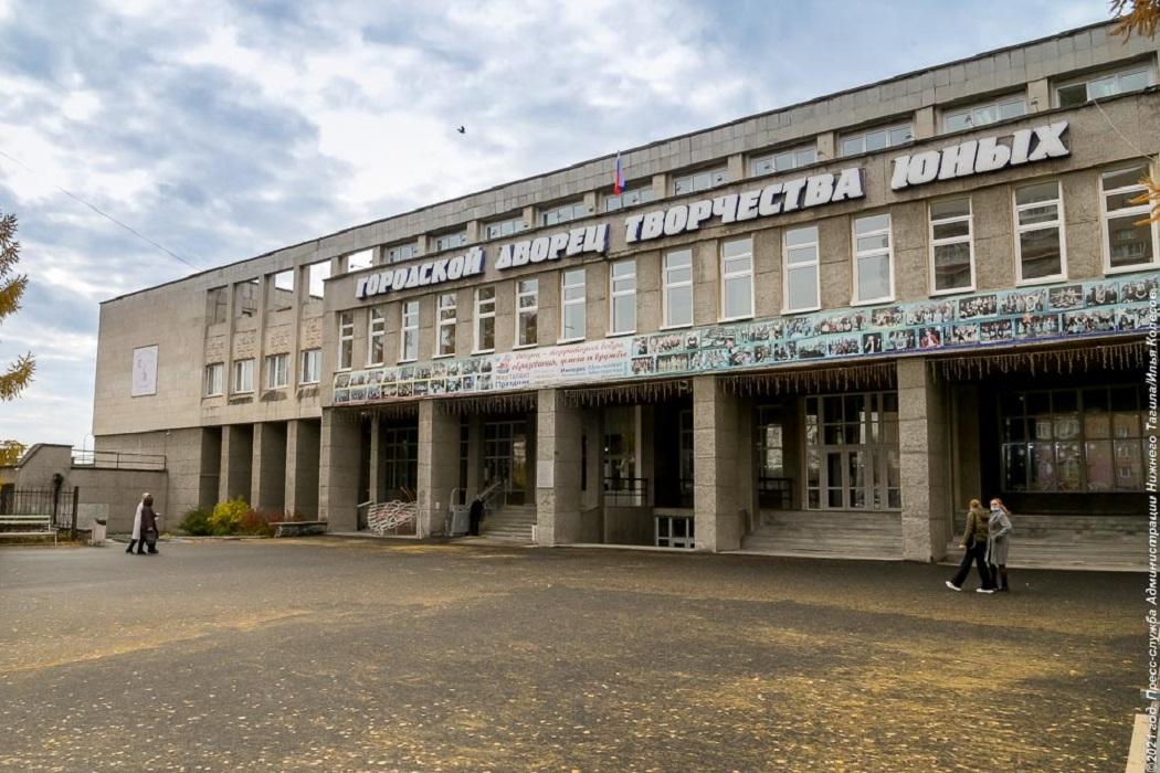 В Нижнем Тагиле фасад здания ГДДЮТ будет светлым без оранжевых вставок