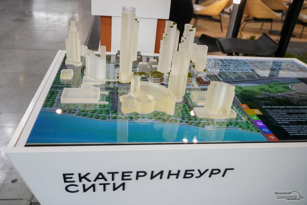 ВИП-гости выставки 100+ TechnoBuild осмотрели стенды форума