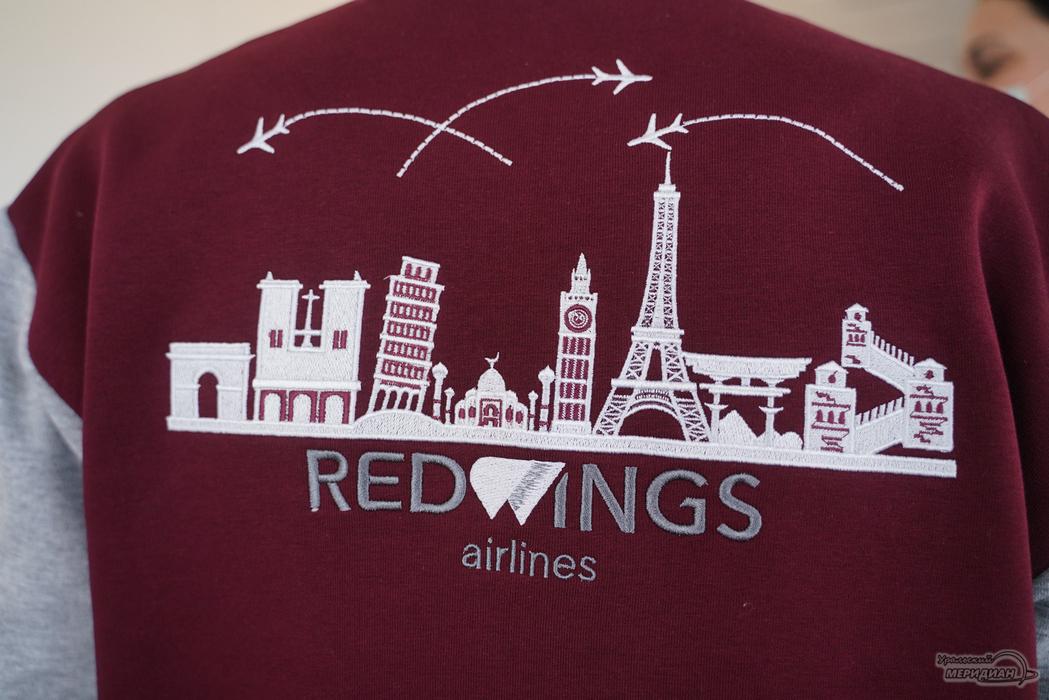 Авиакомпании Red Wings и «Уральские авиалинии» подписали соглашение о код-шеринге