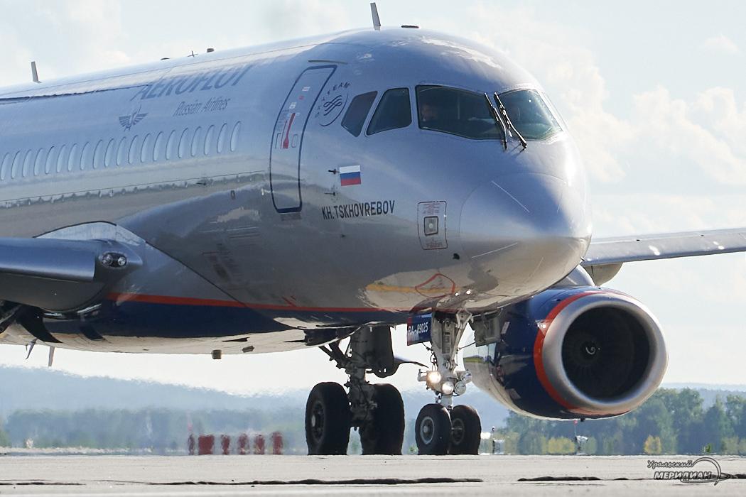 Аэропорт самолет Аэрофлот