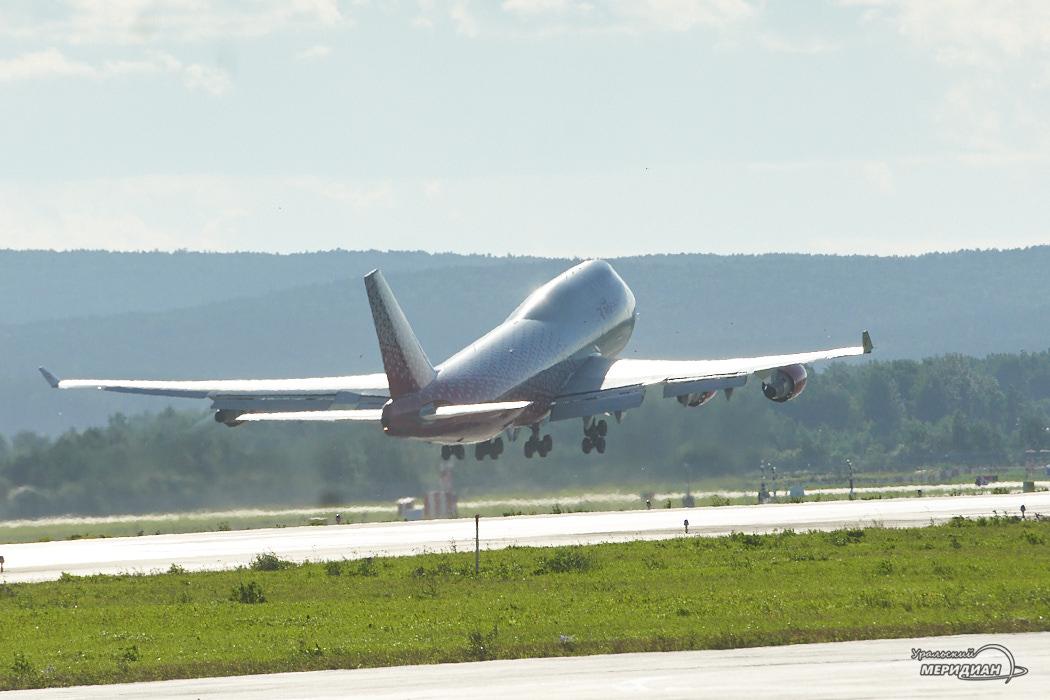 Аэропорт самолет Россия взлетная полоса