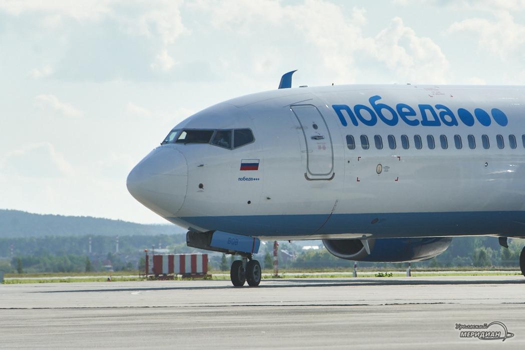 Аэропорт самолет взлетная полоса Победа
