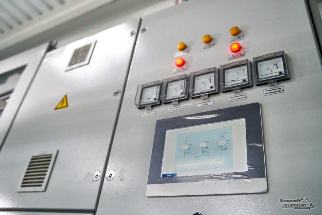 Akademicheskaya TEC energetika teploenergetika 24