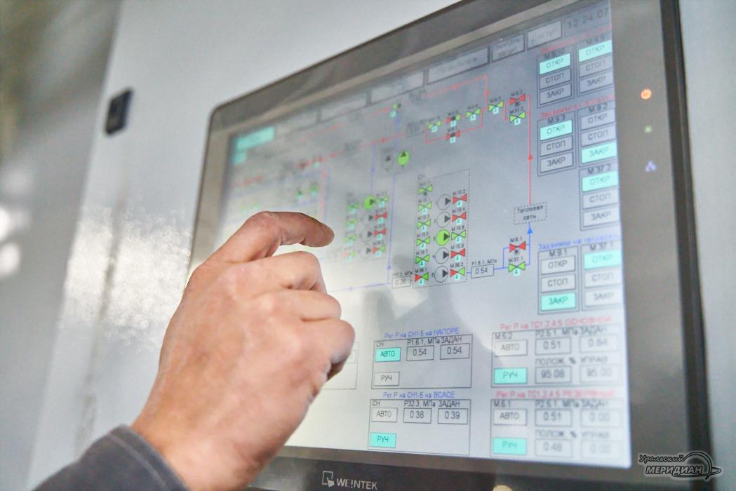 Akademicheskaya TEC energetika teploenergetika 42