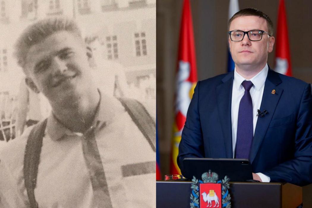 Алексей Текслер дал 19-летнему себе совет на будущее