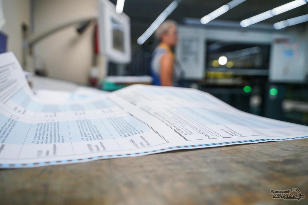 Бюллетень выборы типография