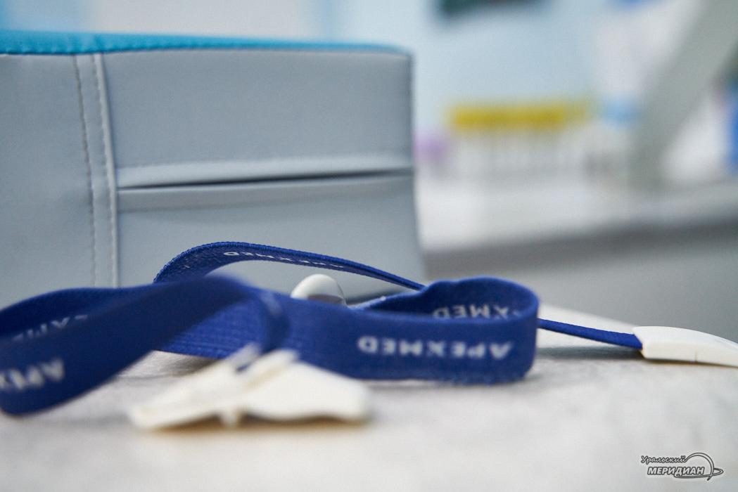 Больница поликлиника сдача крови ампулы