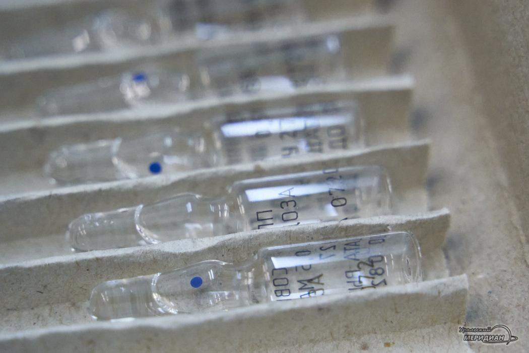 Больница поликлиника вакцина грипп ампулы совигрипп