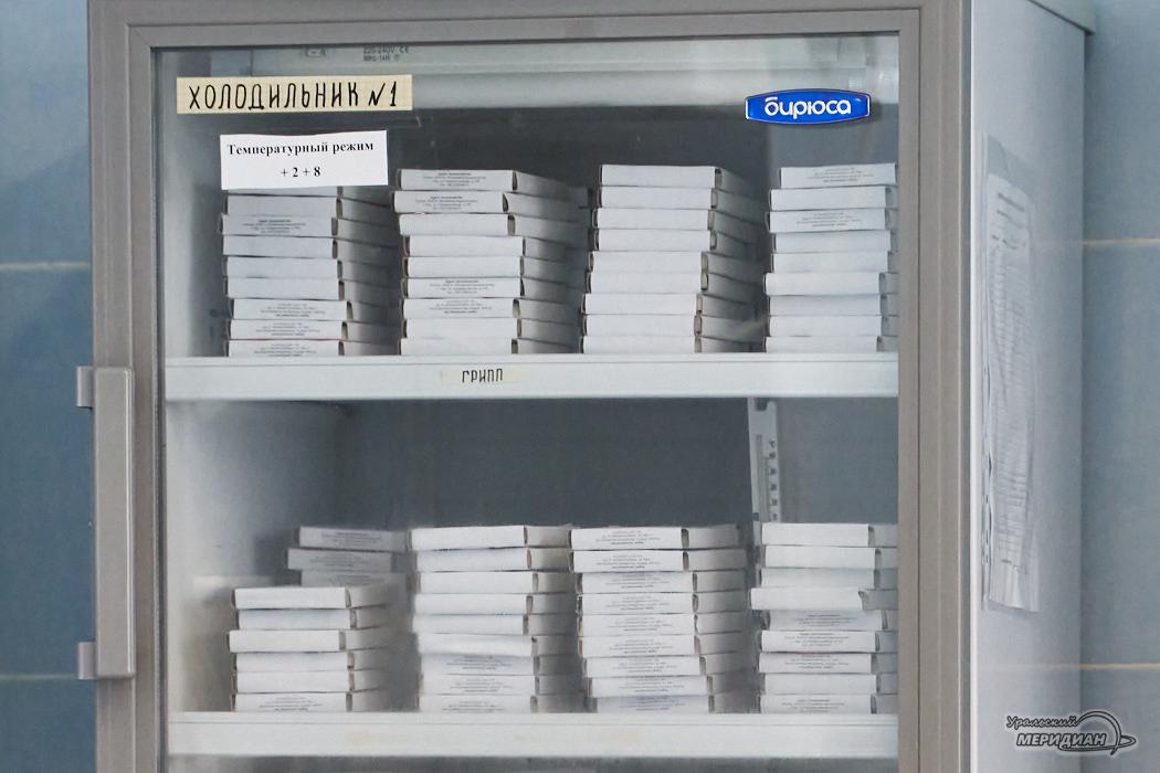 Больница поликлиника вакцина холодильник грипп ампулы