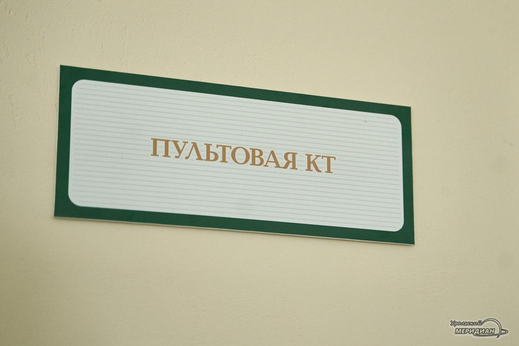 ЦГБ 40 КТ медицина тамография карантин_28