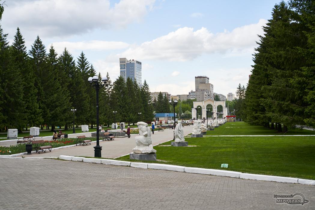 ЦПКиО Екатеринбург