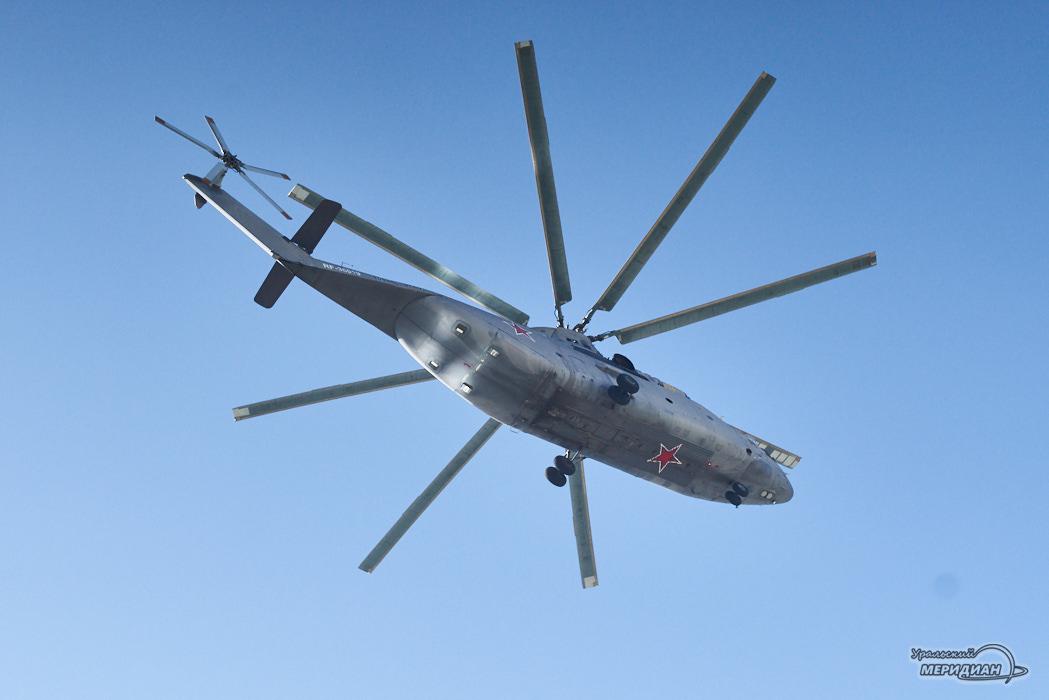 ЦВО авиапарад вертолет Екатеринбург