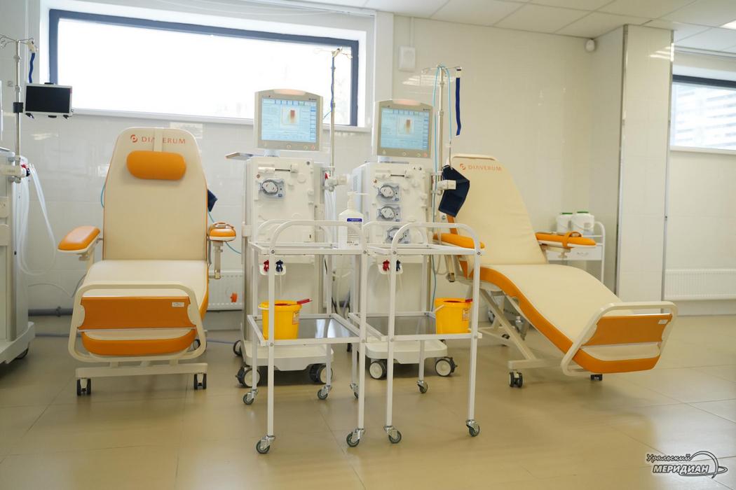 Центр диализа больница