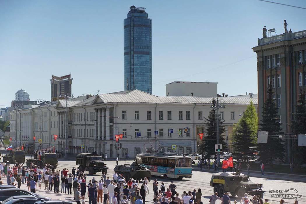 День Победы Екатеринбург 9 мая 2020