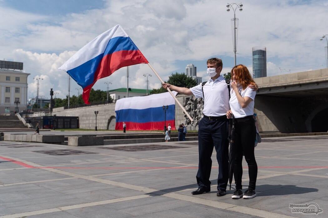 День России 12 июня 2020
