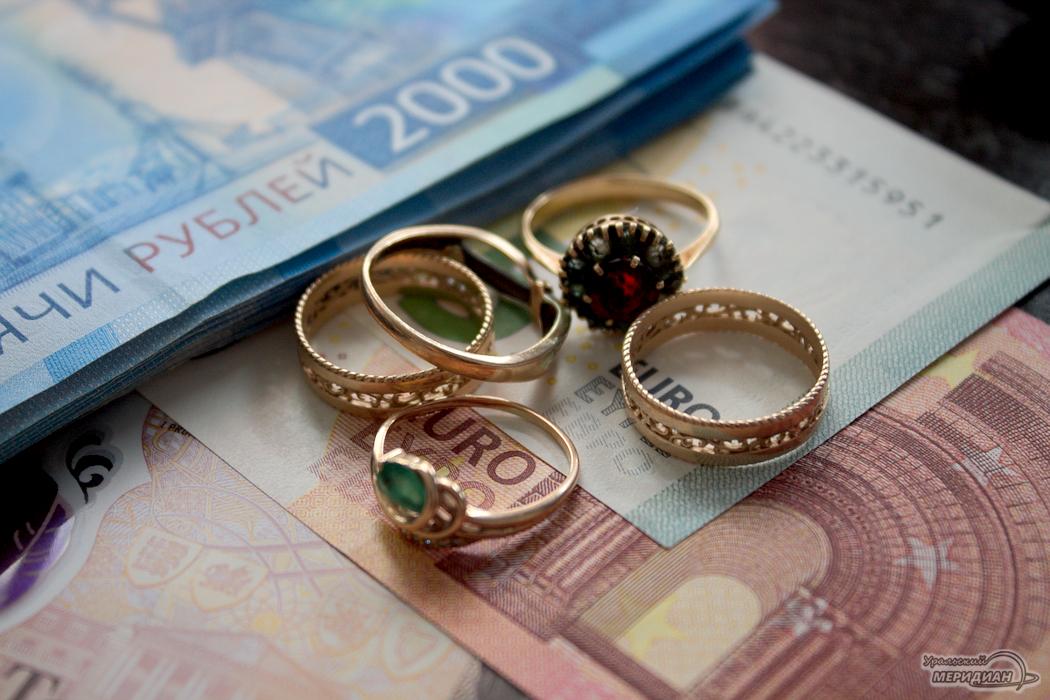 Деньги золотые украшения ювелирные изделия