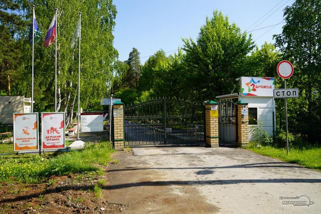 Детский лагерь оздоровительный центр Зарница