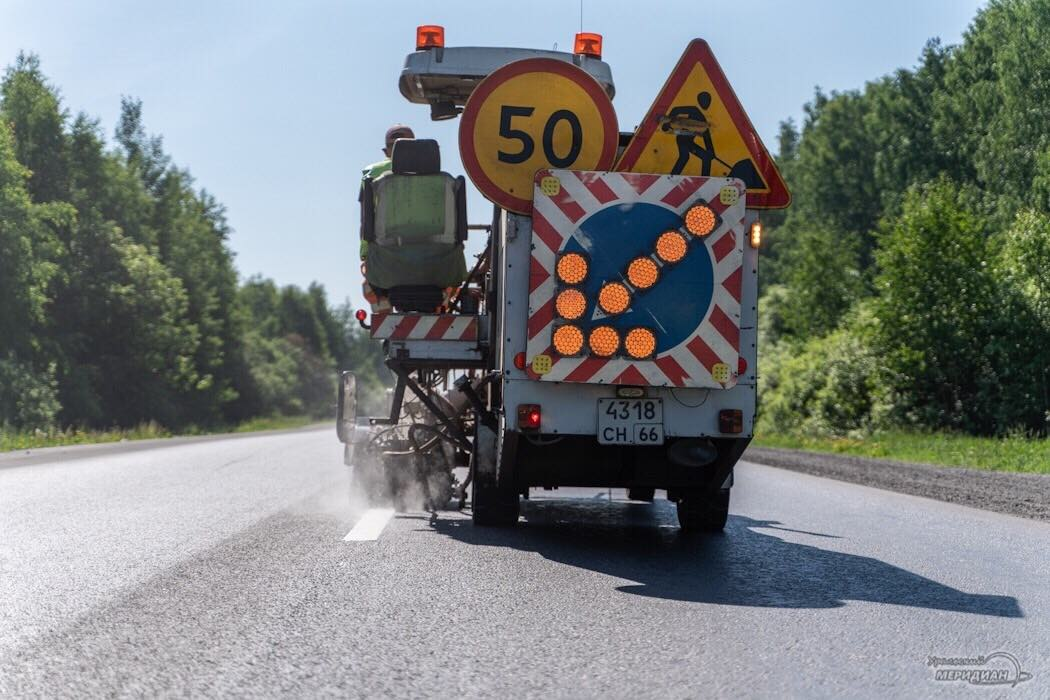 Дорога разметка дорожная техника
