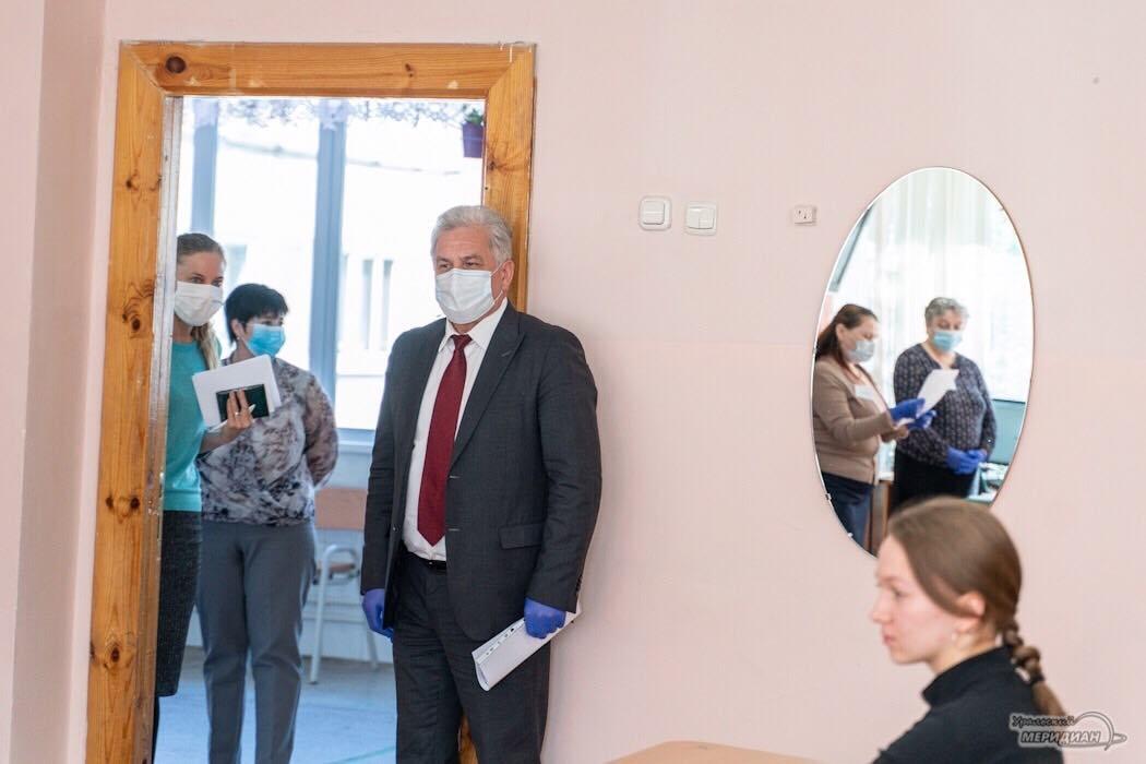 ЕГЭ школа 2020 Биктуганов