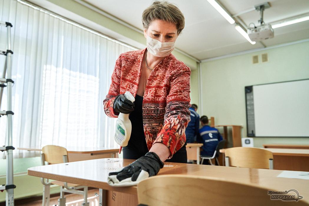 EGE shkola dezinfekciya parta klass rostelekom Ekaterinburg 1