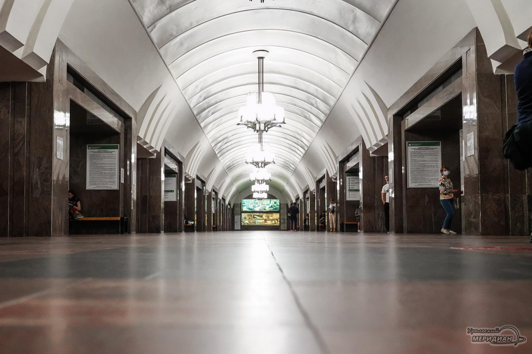Екатеринбург метро метрополитен