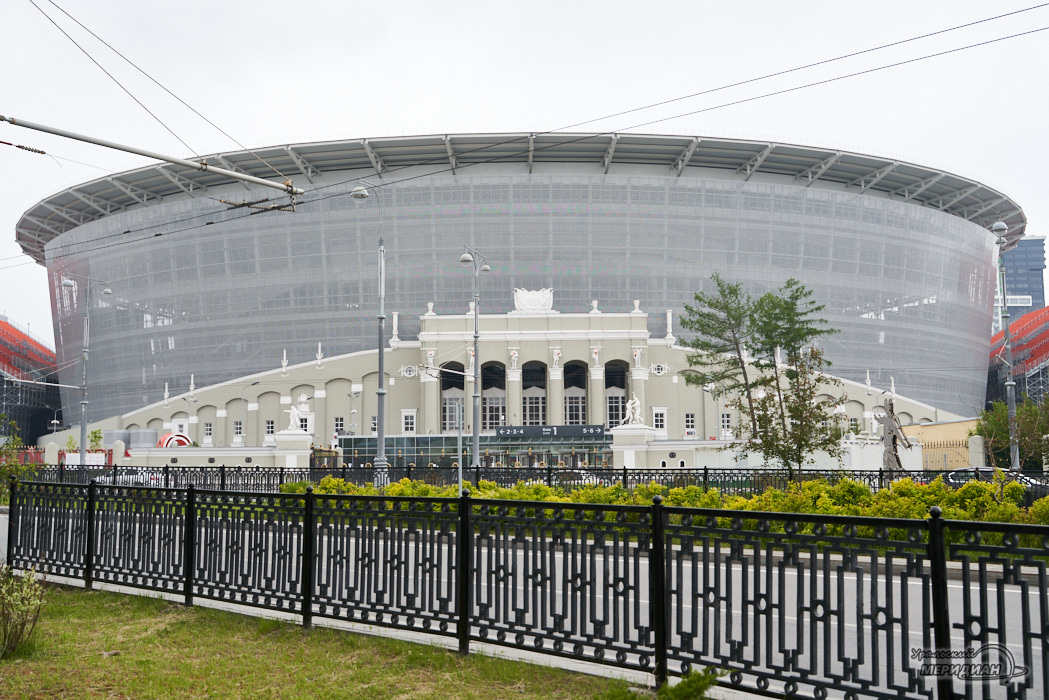 Ekaterinburg Arena stadion 1