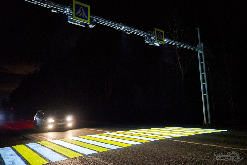 Дорога разметка светящийся пешеходный переход