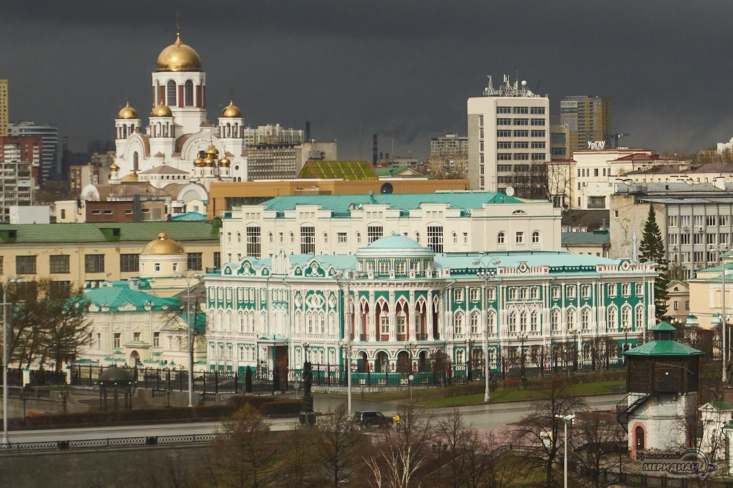 Екатеринбург дом севастьянова погода тучи гроза